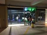 6. 타오위안 국제공항에서의 악몽