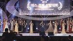 2018 미스경북선발대회 개최