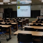 (근로자안전교육) 고려특수선재 - 화학물질의 이해와 지게차 작업안전