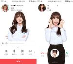 T전화 4.0 테마 - 127번째 김소혜 테마 3번째 행정안전부 버전