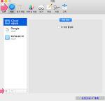 맥북 메일 앱에 계정 등록 및 편지지 이용하기