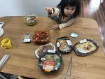 1249일차 다이어트 일기! (2018년 2월 9일)