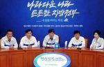 [조세일보]기자 간담회 이춘석
