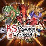 [HIGH5 x O2Jam]BSPower Explosion