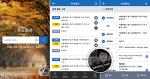 주소찾아 - 구주소 신주소 변환, 새도로명주소찾기 앱(어플)