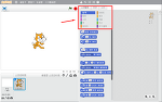스크래치2.0[나도 게임만들자!] 강의 - 5 스크립트 탭