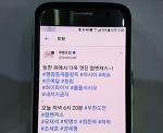 무한도전 컬링, 김영미 김경애 자매 출연 화제