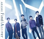 [Single] Arashi – Find The Answer