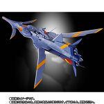 초합금혼 GX-80 만능전함 Ν-노틸러스호