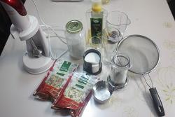 소규모 커피공장 - 너트슈가 에스프레소 만들기!
