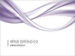 PPT 배경, 기대하라의 무료 PPT 템플릿 배포 No.9