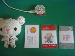 RFID Starter Kit 플래시와 연동하기