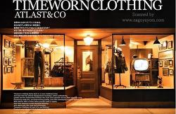 타임원클로딩 TIMEWORN CLOTHING 워크웨어 코디