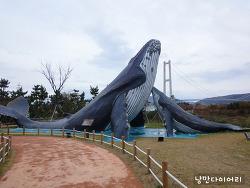 울산고래마을 울산 아이와가볼만한곳으로 고래조각정원 추천♡