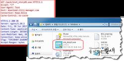검색 도우미 : Microsoft Visual C++ Story Manager