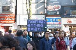 [강남역살인사건] 강남역 10번 출구 살인사건 1주기 수원지역 추모행사