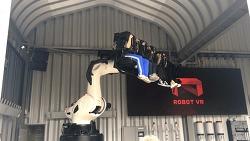 한 번쯤은 타봐야 할 에버랜드 신개념 어트랙션, 로봇 VR!