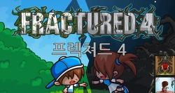 그림 조각 퍼즐 게임 - Fractured 4