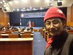 오늘 방송출연 마치고 국회 헌정기념관 시상식 행사에 잠시 당겨 왔읍니다