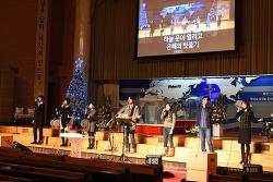 20170101-젊은비전교회 새해 첫 예배