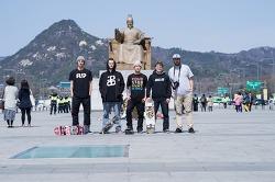 세계 최고 스케이트보드 군단이 서울에 떴다!