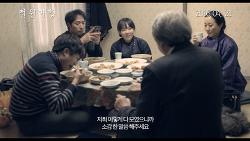[04.21] 철원기행_예고편