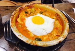 [구로디지털단지 맛집] 05식당