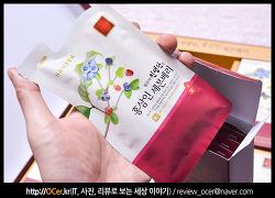 함소아 홍삼 진생단 홍삼인 세븐베리 후기. 거품 없는 가격에 영양 좋아