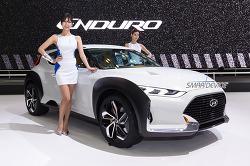 2015 서울모터쇼, 현대자동차 테크놀로지 전시 존 가보니