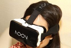 NOON VR EXID 360 영상 가상현실 VR 기기 후기