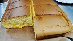 [울산 카스테라 맛집 2탄] 울산 성남동 대만카스테라 가격 및 영업시간 : 대만 카스테라 치즈 & 생크림