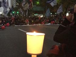 2016년 11월 12일 민중총궐기대회 촛불집회, 하야