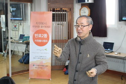 반포2동 자원봉사캠프와 함께하는 반포천 가꾸기 활동