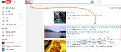 유투브(youtube) 영상 간단히 다운받기 (익스플로러, 크롬)