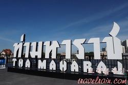 [방콕 여행 정보] 짜오프라야 강 수상보트 선착장 일부 구간 노선 변경