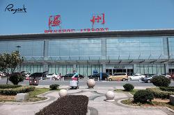 중국 여행 원저우 공항에서 첫 식사