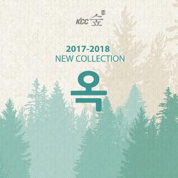 KCC 경보행 바닥재-숲 블루 2.2T