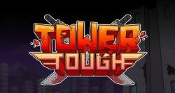 엘리베이터 게임 - 타워터프