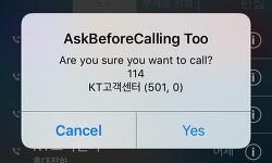 AskBeforeCalling Too - 전화 걸기 전 팝업창으로 한번 물어보는 시디아 트윅 [iOS 9.3.3]