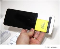 LG G5 골드 개봉기 생각보다 더 좋다