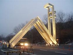 2017 서울대학교 미술대학 입시요강 핵심 (청주그린섬미술학원)