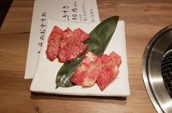 일본 후쿠오카 여행 야쿠인 니쿠이치 소고기, 예약 없이 니쿠이치 가는법