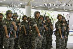 신병 1223기 1교육대 4주차 - 집총제식훈련