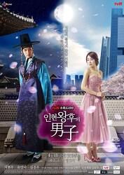 인현왕후의 남자 (Queen In Hyun's Man, 2012)