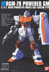 [프라모델 메뉴얼] HGUC 파워드짐 RGM-79 POWERED GM manual