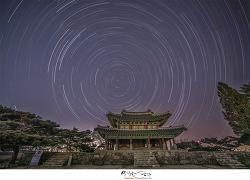 남한산성  수어장대 별돌이