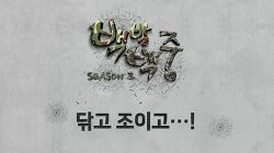 육군 웹드라마 '백발백중 시즌2' 제 2편