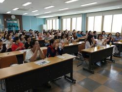 제천교육지원청 2017 교육공무직원 직무 및 청렴연수