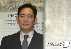 삼성 이재용부회장 구속됨..증거앞에 더이상 도망칠곳은 없다!