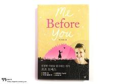 미 비포 유(Me Before You) -조조 모예스